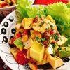 蒸し鶏とアボカドの胡麻油サラダ(動画レシピ)/Steam chicken salad.