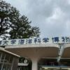 【清水水族館】東海大学海洋科学博物館 海のはくぶつかんのオススメ情報をご紹介!!
