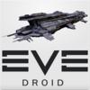 3分で分かる!EVE Droid BETAの使い方