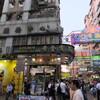香港Photo2