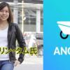 フィリピンの交通事情~バイク配車のAngkasはサービス停止?