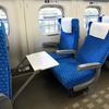 飛行機や新幹線の座席リクライニングのルールを作ってみた!