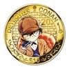 【令和】「平成のシャーロック・ホームズ」江戸川コナン、本日引退!!