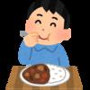 【広島】『いつものカレー』というカレー屋さんに行ってみた!