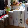 【食事】 日本酒飲み比べ会