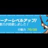「ビーナスイレブンびびっど!」キャラクターが伝えるというデザイン
