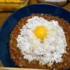 【雑記・飯テロ】幸せ!我が家の食事事情【料理写真メイン】