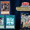 【遊戯王フラゲ】今回の汎用再録カードは《スカルマイスター》で確定!