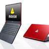 ThinkPad L540のハードディスクをSSDに換装。残念ながら爆速とまでは行かず。微速前進といったところか。