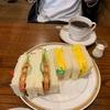 充実休日 「Cafe Classic」
