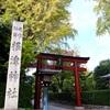 根津神社~谷中巡り!
