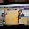 似てる? 日本将棋連盟棋士・井出準平四段とお笑いコンビ・アインシュタイン・稲田直樹さん
