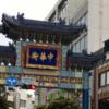 重慶飯店 別館