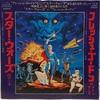 摩訶レコード: スター・ウォーズのテーマ