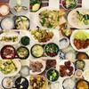 晩ご飯まとめ(3月上旬〜中旬)