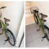 自転車ジョイの折りたたみ自転車「シードリーム デコレーション」を購入しました!
