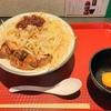 【ラーメン探訪記】麺屋さ近 二代目:まぜそば