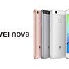 ファーウェイ・ジャパンより「HUAWEI nova」の 先行 Android 7.0アップデートテスター募集が開始されました!!