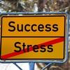 闘病する人のセルフマネジメント(その3) ― ストレス・コーピング(対処) ―
