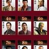 龍総選挙…
