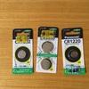 スマートキー電池交換と電池管理の小さな工夫