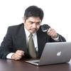 「仕事の会議や打ち合わせで仕事ができない上司の2つの共通点」