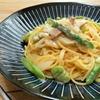 簡単!!ベーコンと春野菜の豆乳パスタの作り方/レシピ