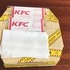 期間限定のチキン鶏肉をピザ生地にしたチッザCHIZZAがケンタッキーから発売されましたけどチッザがなくてもケンタッキーは糖質制限MECダイエット可能
