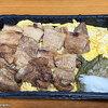 【デリバリー】釜寅 ~炭火焼豚肉重&焼さば明太重~