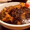 【期間限定】松屋のごろごろチキンカレーの美味しさは叙々苑なみ