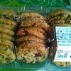 コストコのニュー・フレーバー、ストロベリーヨーグルトが仲間入りしたバラエティクッキーを食べてみました!