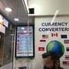 【お得な両替方法とは】メルボルン外貨両替所での手数料比較