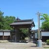 ◆松山文化伝承館にて①…『斎藤政広写真展 ~森の恵み~』