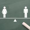 【雑記】家事の役割分担、お金の管理方法を公開!