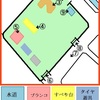 京都市内の公園を巡るシリーズ。62