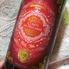 【安くて美味しいワイン】フランス・ボルドー産の金賞受賞ワイン~コント・ド・プレカレ(COMTE DE PRECARRE)