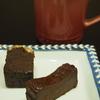 グルテンフリーのガトーショコラを焼く