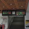 慈眼寺駅、谷山駅、宮崎駅