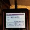 FTP Check 218W→222W