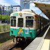 鉄道の日常風景39…琴平電鉄①20190521。