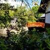 【京都】『壬生寺』に行ってきました。 京都観光 そうだ京都行こう 女子旅