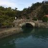 和歌山市片男波[不老橋]までツーリング