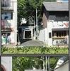 金山町の『金山神社』