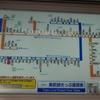 美しき地名 第106弾-5 「中沢新町 (なかざわしんまち)(鎌ヶ谷市)」