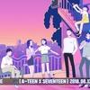 【A-TEEN】韓国ウェブドラマ ドハナ ティント・リップ 登場するコスメ メイク コラボリップレビュー