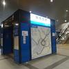 中欧三都周遊鉄道旅行 1 KLMオランダ航空搭乗記とアムステルダム乗継~プラハのホテル到着まで