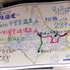 北海道旅行一日目