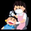 糸ようじを使っていたら詰め物が取れたので歯医者に行って言われるままクリーニングも