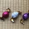 GODIVAのラッピングチョコレート食べてみた。