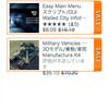 【本日最終日】「On Sale This Week」 今週は「レースゲーム、2DTerrain、SURIYUNさんの可愛いJK3Dモデル、リアルな戦車の3Dモデル、オブジェクトプール、メニュー作成」
